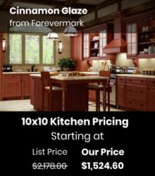 https://waverlycabinets.com/product-category/cabinets/cabinets-forevermark-cinnamon-glaze/