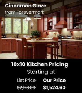 Cinnamon Glaze KM-10x10