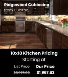 10x10 BCR Cubitac Ridgewood Cubiccino