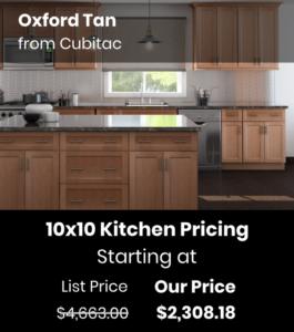 10x10 BTO Cubitac Oxford Tan
