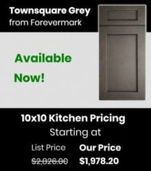 https://waverlycabinets.com/product-category/cabinets/forevermark-townsquare-grey/