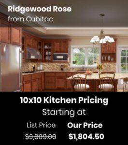 10x10 BRR Cubitac Ridgewood Rose